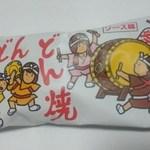 夕焼け商店 - どんどん焼き ソース味(2014.09.06)