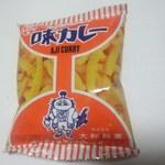 夕焼け商店 - 味カレー(2014.09.06)