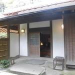 喜泉庵 - 玄関口