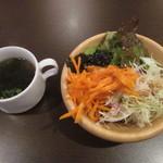 taku - ランチスープとサラダ