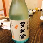 鮨仙 - 日本酒