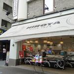 洋菓子のヒロタ  - 新橋 SL 広場前