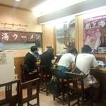 龍上海 横浜店 - 龍上海 (店内)