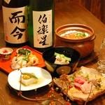 葉歩花庭 - 旬の贅を楽しむコース料理