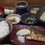 桜里 - 焼き魚定食