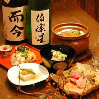 ◆築地直送◆新鮮な魚介や野菜を日本料理で味わう!!