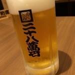 Nijuuhachimangoku -