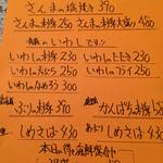 31297624 - 秋刀魚の季節!!!