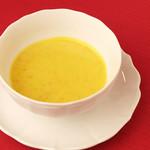 レストラン マリー - <かぼちゃのスープ>