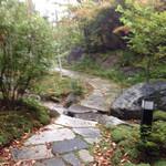 お宿 木の葉 - ☆2014初秋☆