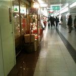 551蓬莱 JR新大阪駅店 - 目印551