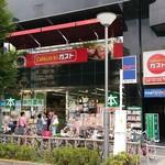 ガスト - ガスト 葛西店 駅前ビル2階にあります