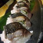 31303136 - 炙りさば棒寿司