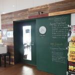 tsuki cafe  -