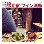 新宿ワイン酒場 - ピクルス、チーズ(お通し)れんず豆の煮もの