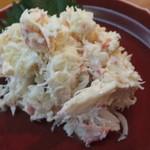 さきと - ズワイ蟹百%サラダ(600円)