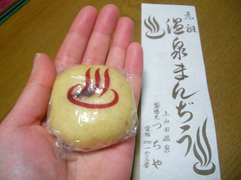 つちや菓子店 name=