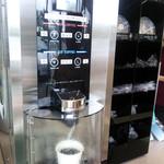 セブンイレブン - ドリンク写真:セブンカフェ