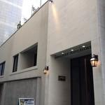 TI DINING - 飲食店ビルのマネージュ表参道の4階です♪