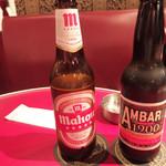 Spanish Bar Pasion - マオー&アンバー