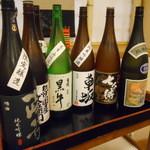 海つばめ - 地酒6種飲み比べセット