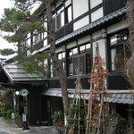 奈良屋旅館 - (外観)
