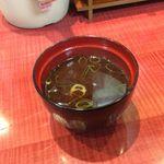 小松家 - 赤出汁
