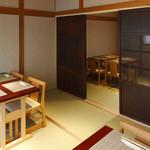 SHIMOMURA - 最大20名様迄ご対応できる2Fお部屋、法事や結婚式後の会食に最適です