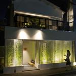 SHIMOMURA - 一戸建てを改装したモダンな雰囲気のお店です
