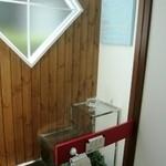 レストラン ワタナベ - お手洗い