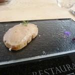 レストラン ワタナベ - ハスク・レバーペースト
