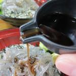 山武水産 - 醤油タレをかけて~☆