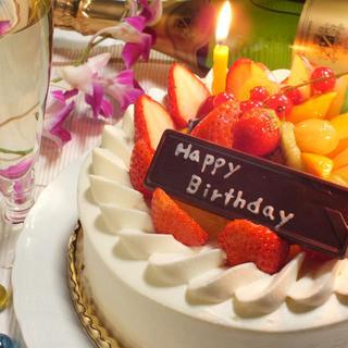 ■誕生日・記念日特典!サプライズ可