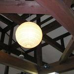 上三依きすげの郷 - 灯り