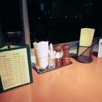 キャトル・セゾン - テーブル風景。