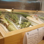 おん喰 せき尾 - 野菜