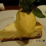 サウル - チーズケーキ