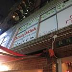 ミシュミシュ - [2014.10]裏路地のビルの2階、かなり見つけにくいです!