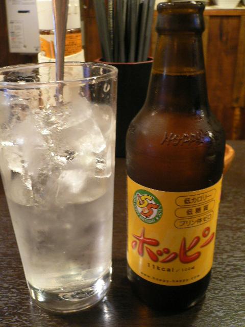 ぽっぽ - ホッピーセット(¥400)