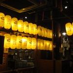 ヒノマル食堂 - ハイボール提灯達