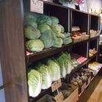 コロンボ - 店内に伊達産採れたて野菜の直売コーナー