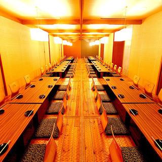 全席完全個室36室。2名様から最大120名様まで対応できます