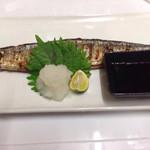 居酒屋 HALU - 秋刀魚の塩焼き