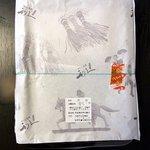 牛たん炭焼き 利久 東口本店 - 牛たん弁当の包み紙です。
