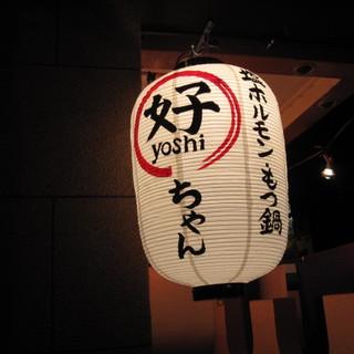 神田駅から徒歩5分。提灯が目印です。