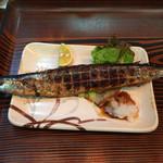 磯小屋 - 秋刀魚の塩焼き。