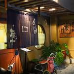 うどん 蔵十 - お店の入り口