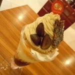 31354999 - チョコレートパフェに和栗のモンブラン♪