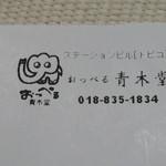 31355164 -