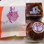 一本杉菓子店 - お菓子